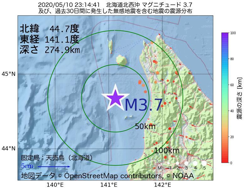 地震震源マップ:2020年05月10日 23時14分 北海道北西沖でM3.7の地震