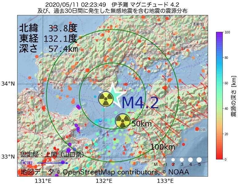 地震震源マップ:2020年05月11日 02時23分 伊予灘でM4.2の地震