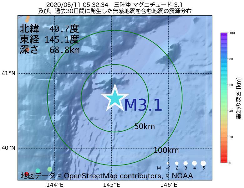 地震震源マップ:2020年05月11日 05時32分 三陸沖でM3.1の地震
