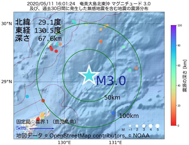 地震震源マップ:2020年05月11日 16時01分 奄美大島北東沖でM3.0の地震