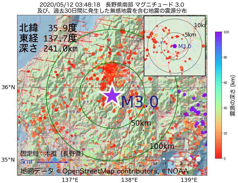 地震震源マップ:2020年05月12日 03時48分 長野県南部でM3.0の地震