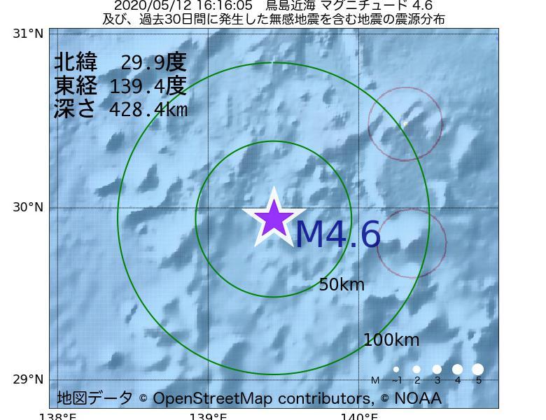 地震震源マップ:2020年05月12日 16時16分 鳥島近海でM4.6の地震
