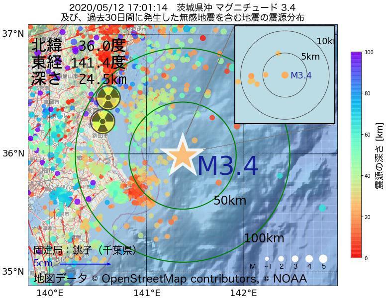 地震震源マップ:2020年05月12日 17時01分 茨城県沖でM3.4の地震