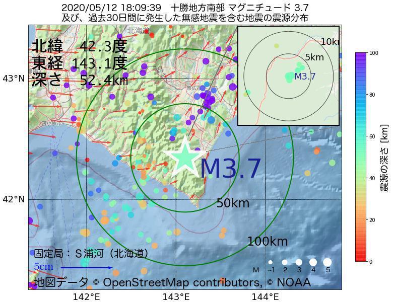地震震源マップ:2020年05月12日 18時09分 十勝地方南部でM3.7の地震