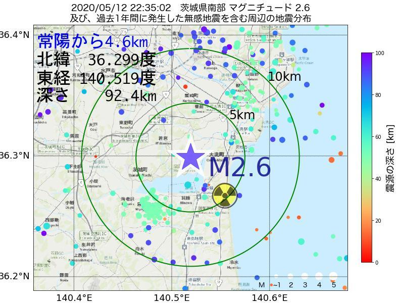 地震震源マップ:常陽から4.6km地点でM2.6の地震が発生しました