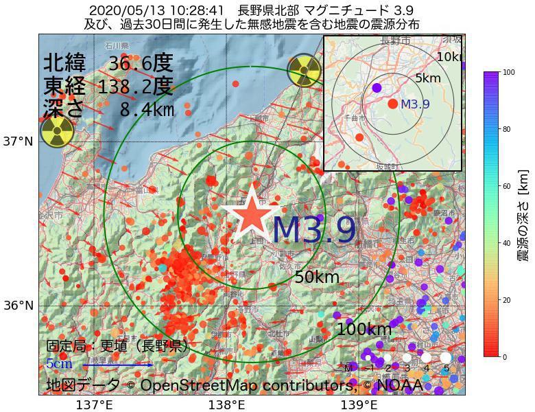 地震震源マップ:2020年05月13日 10時28分 長野県北部でM3.9の地震