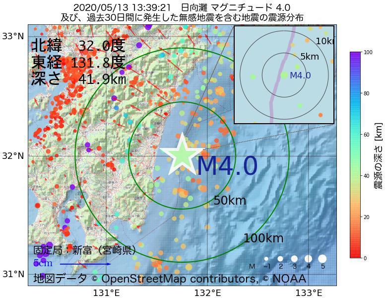 地震震源マップ:2020年05月13日 13時39分 日向灘でM4.0の地震