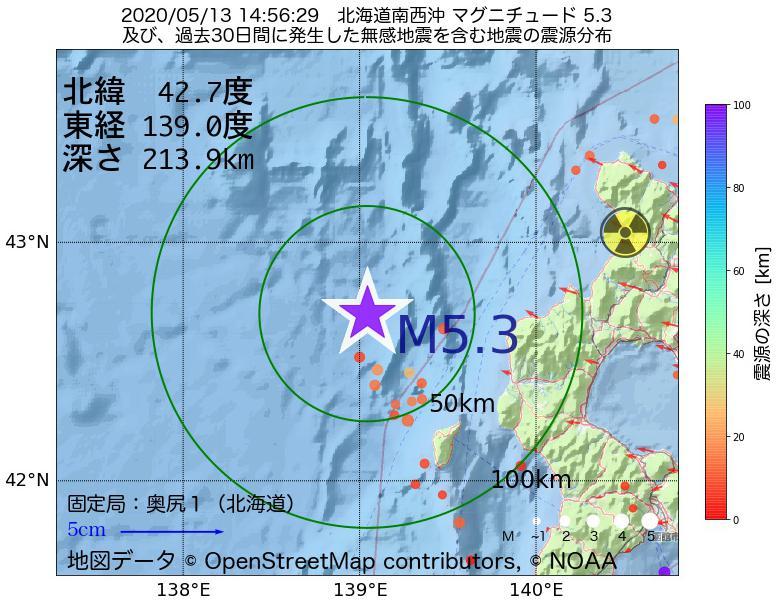 地震震源マップ:2020年05月13日 14時56分 北海道南西沖でM5.3の地震