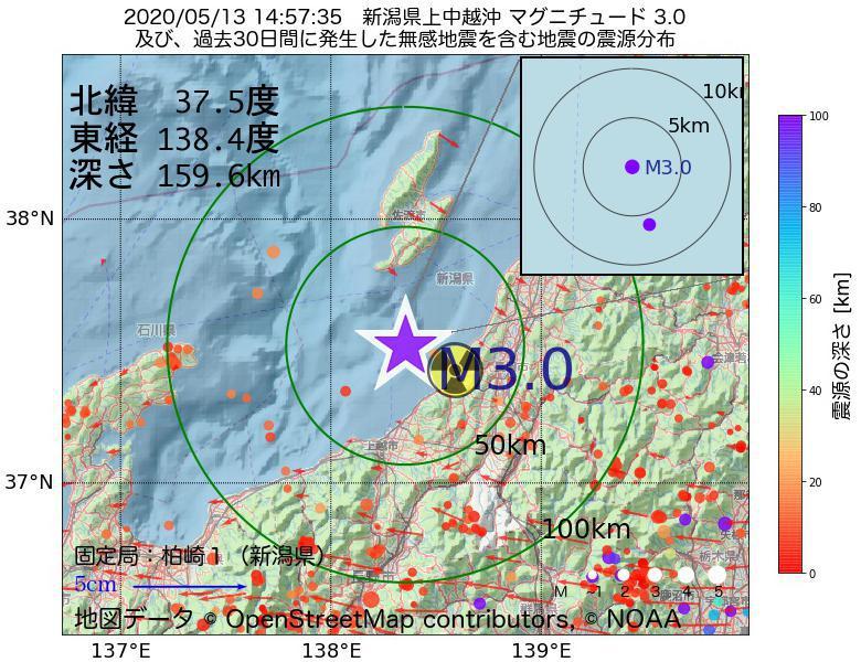 地震震源マップ:2020年05月13日 14時57分 新潟県上中越沖でM3.0の地震