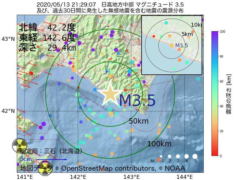 地震震源マップ:2020年05月13日 21時29分 日高地方中部でM3.5の地震