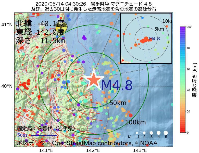 地震震源マップ:2020年05月14日 04時30分 岩手県沖でM4.8の地震