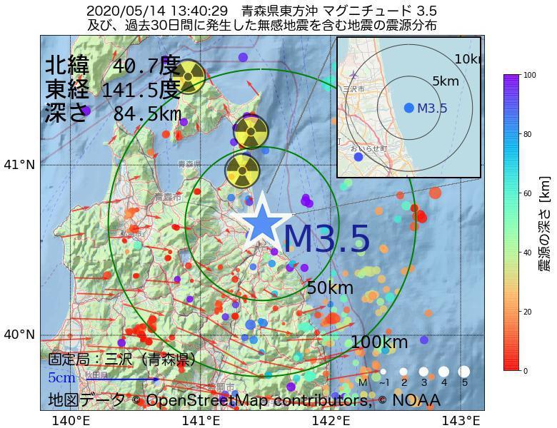地震震源マップ:2020年05月14日 13時40分 青森県東方沖でM3.5の地震