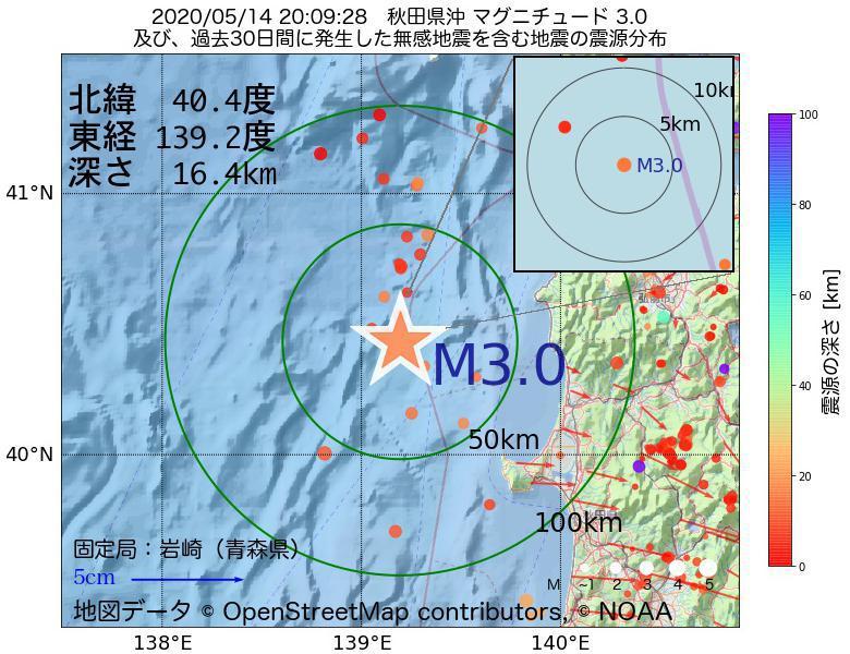 地震震源マップ:2020年05月14日 20時09分 秋田県沖でM3.0の地震