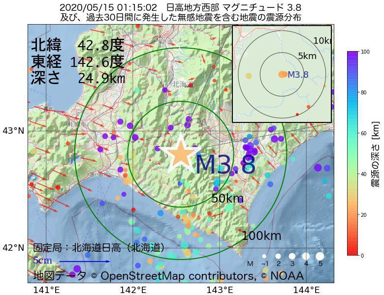 地震震源マップ:2020年05月15日 01時15分 日高地方西部でM3.8の地震