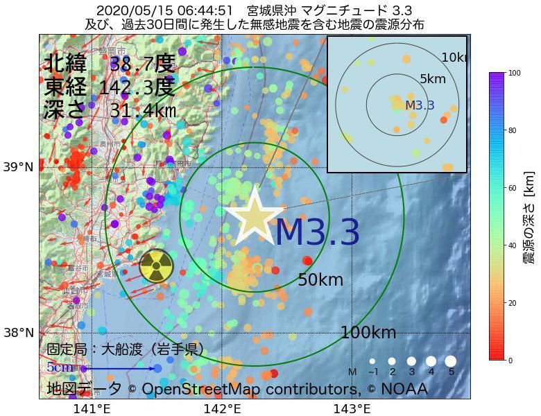 地震震源マップ:2020年05月15日 06時44分 宮城県沖でM3.3の地震