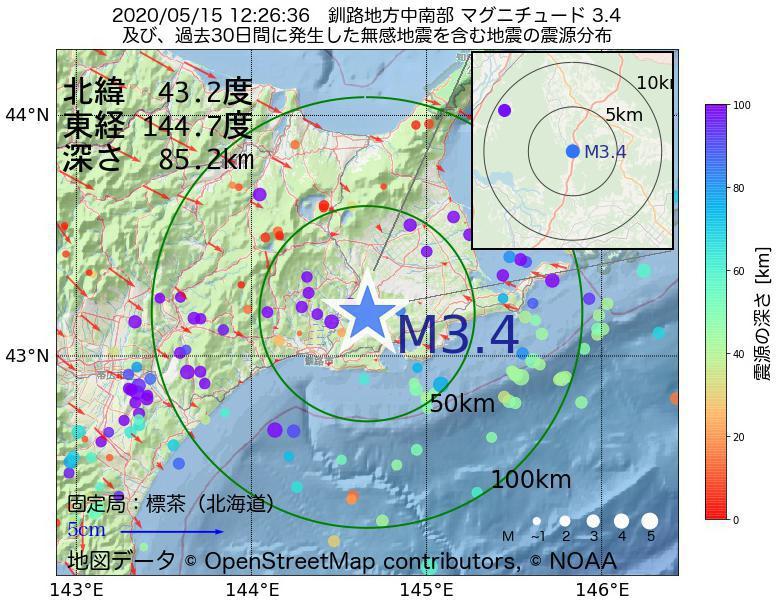 地震震源マップ:2020年05月15日 12時26分 釧路地方中南部でM3.4の地震
