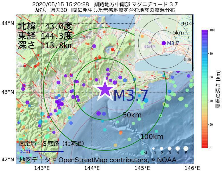 地震震源マップ:2020年05月15日 15時20分 釧路地方中南部でM3.7の地震