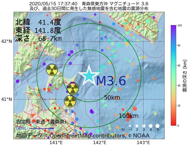 地震震源マップ:2020年05月15日 17時37分 青森県東方沖でM3.6の地震