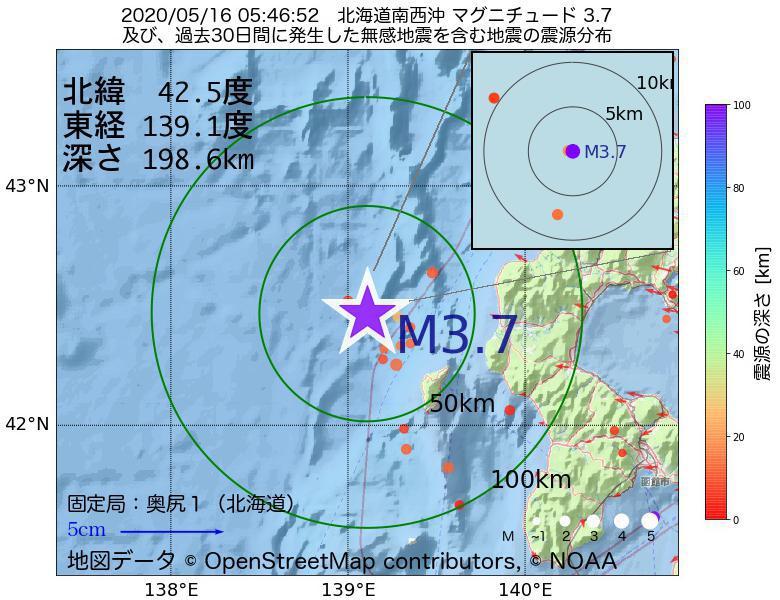 地震震源マップ:2020年05月16日 05時46分 北海道南西沖でM3.7の地震