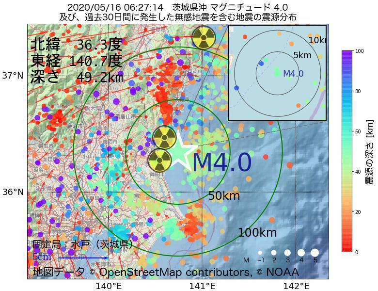 地震震源マップ:2020年05月16日 06時27分 茨城県沖でM4.0の地震