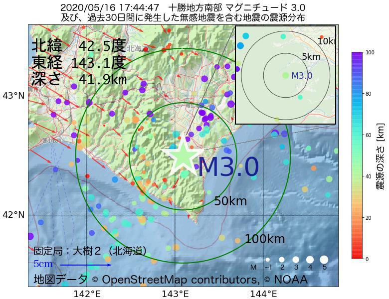 地震震源マップ:2020年05月16日 17時44分 十勝地方南部でM3.0の地震