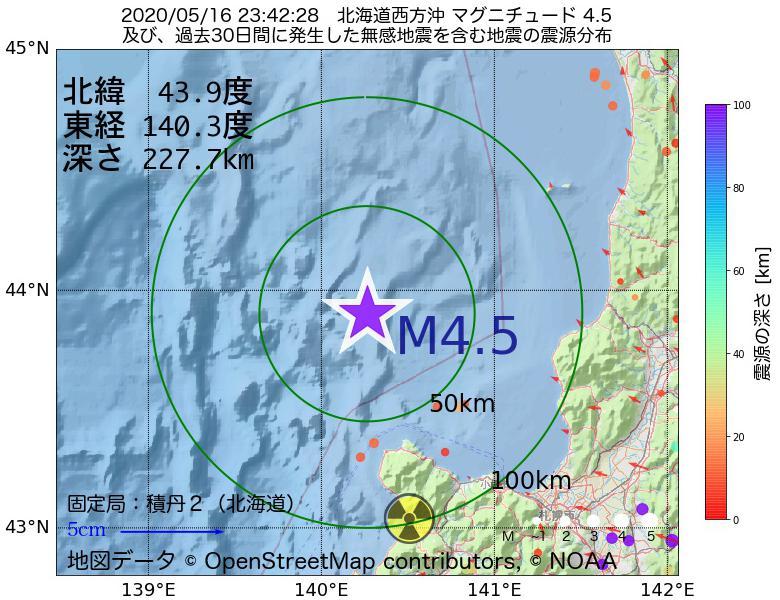 地震震源マップ:2020年05月16日 23時42分 北海道西方沖でM4.5の地震