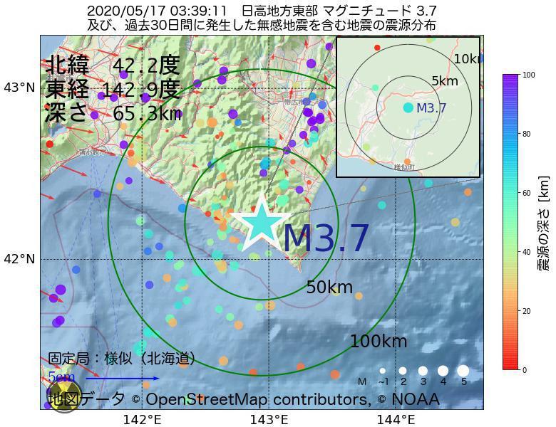 地震震源マップ:2020年05月17日 03時39分 日高地方東部でM3.7の地震