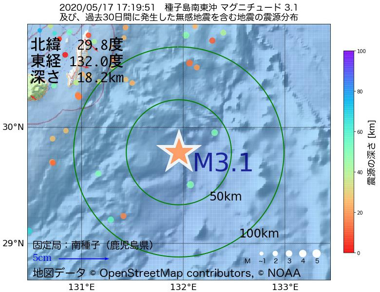 地震震源マップ:2020年05月17日 17時19分 種子島南東沖でM3.1の地震