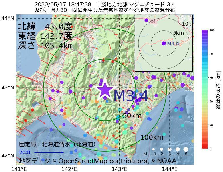 地震震源マップ:2020年05月17日 18時47分 十勝地方北部でM3.4の地震