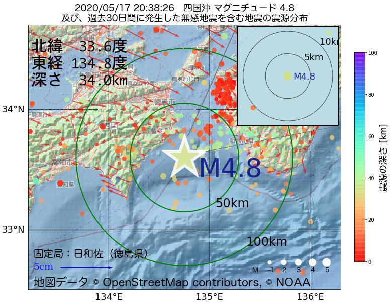 地震震源マップ:2020年05月17日 20時38分 四国沖でM4.8の地震