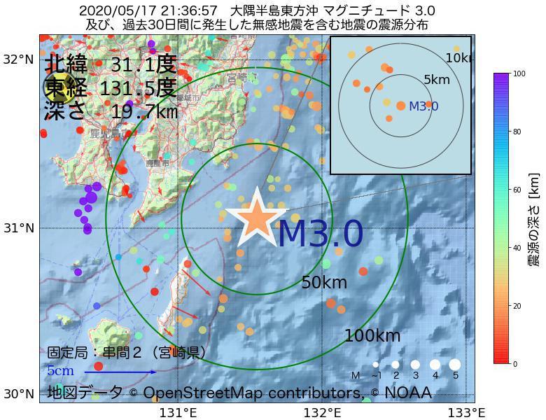 地震震源マップ:2020年05月17日 21時36分 大隅半島東方沖でM3.0の地震