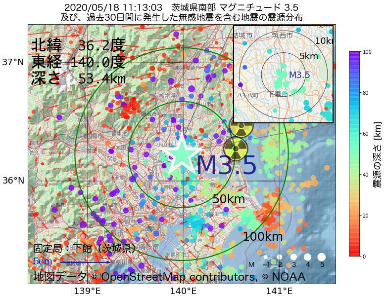 地震震源マップ:2020年05月18日 11時13分 茨城県南部でM3.5の地震