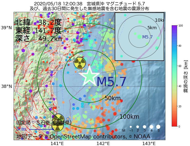 地震震源マップ:2020年05月18日 12時00分 宮城県沖でM5.7の地震