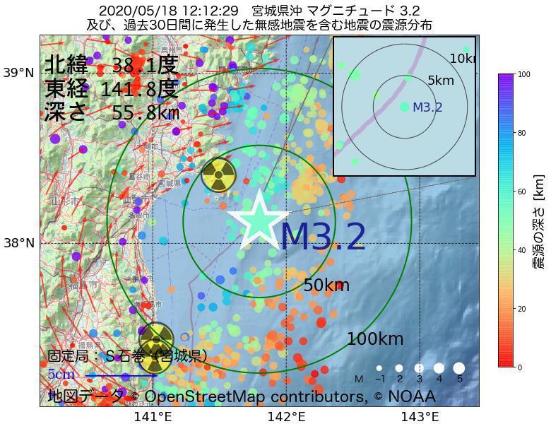 地震震源マップ:2020年05月18日 12時12分 宮城県沖でM3.2の地震