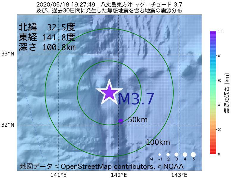 地震震源マップ:2020年05月18日 19時27分 八丈島東方沖でM3.7の地震