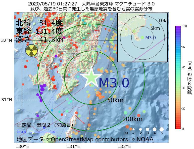 地震震源マップ:2020年05月19日 01時27分 大隅半島東方沖でM3.0の地震