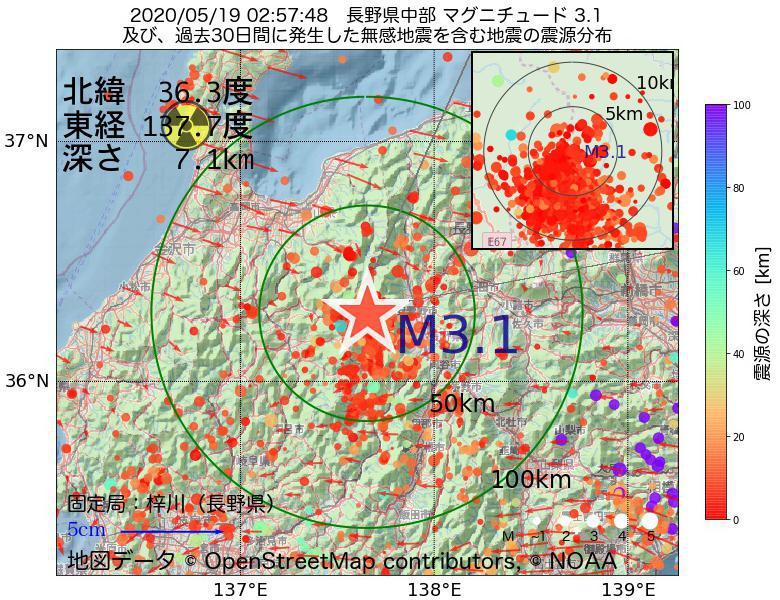 地震震源マップ:2020年05月19日 02時57分 長野県中部でM3.1の地震