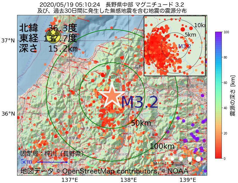地震震源マップ:2020年05月19日 05時10分 長野県中部でM3.2の地震