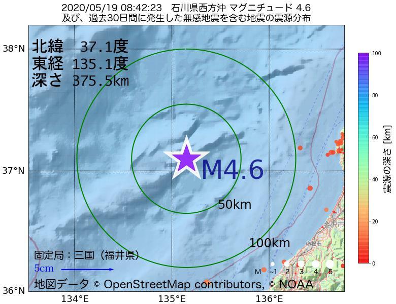 地震震源マップ:2020年05月19日 08時42分 石川県西方沖でM4.6の地震