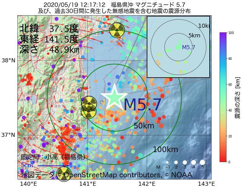 地震震源マップ:2020年05月19日 12時17分 福島県沖でM5.7の地震