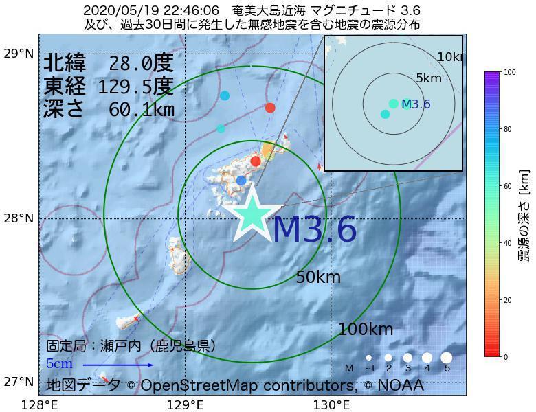 地震震源マップ:2020年05月19日 22時46分 奄美大島近海でM3.6の地震
