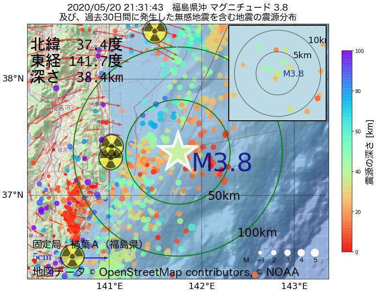 地震震源マップ:2020年05月20日 21時31分 福島県沖でM3.8の地震