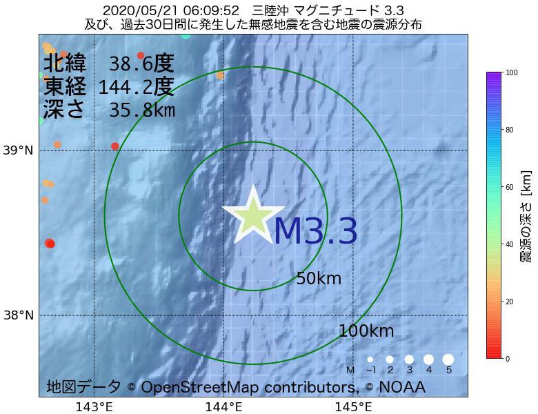地震震源マップ:2020年05月21日 06時09分 三陸沖でM3.3の地震