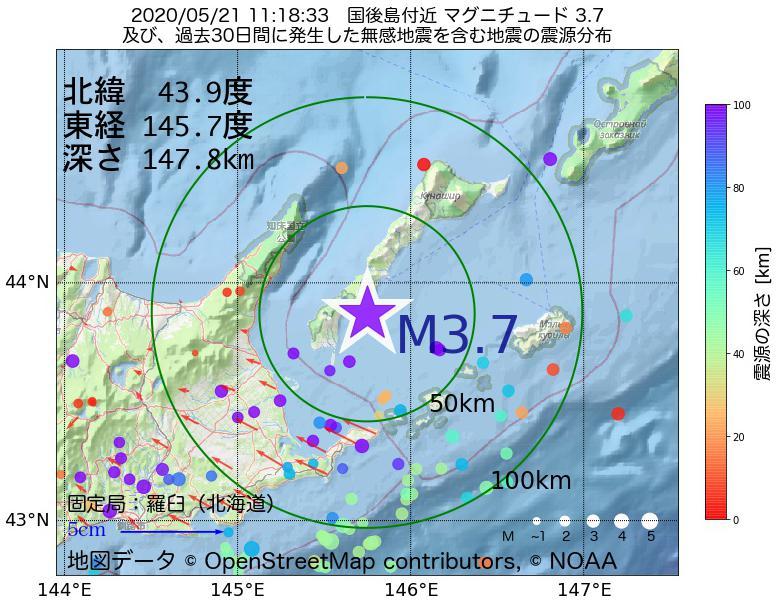 地震震源マップ:2020年05月21日 11時18分 国後島付近でM3.7の地震