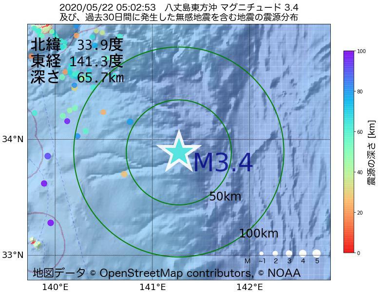 地震震源マップ:2020年05月22日 05時02分 八丈島東方沖でM3.4の地震