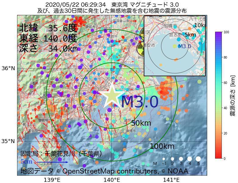 地震震源マップ:2020年05月22日 06時29分 東京湾でM3.0の地震