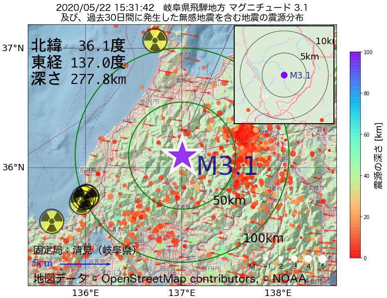 地震震源マップ:2020年05月22日 15時31分 岐阜県飛騨地方でM3.1の地震