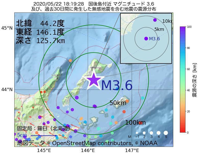 地震震源マップ:2020年05月22日 18時19分 国後島付近でM3.6の地震