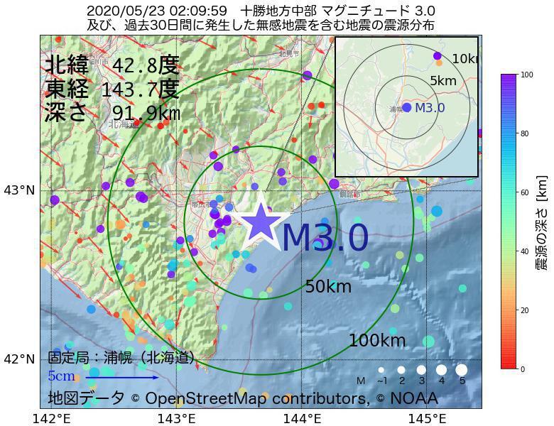 地震震源マップ:2020年05月23日 02時09分 十勝地方中部でM3.0の地震