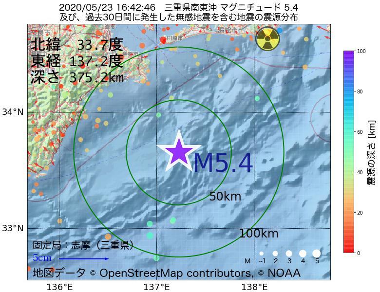 地震震源マップ:2020年05月23日 16時42分 三重県南東沖でM5.4の地震